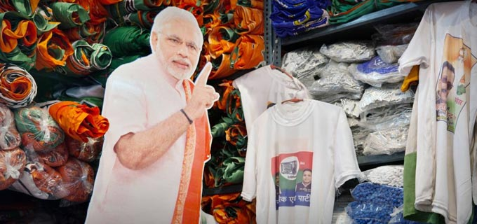 Trade Enquiries For NaMo/RaGa T-Shirts & Other Election Merchandise Up By 40% This Election Season: ExportersIndia